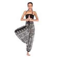 Leisure Yoga Pants Crotch Pants Pants saree Indian kurti lehenga salwar Pakistan