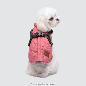 New Winter Pet Dog Clothes Coat Harness Cotton Vest Reflective Traction Rope Autumn and Two-Legged
