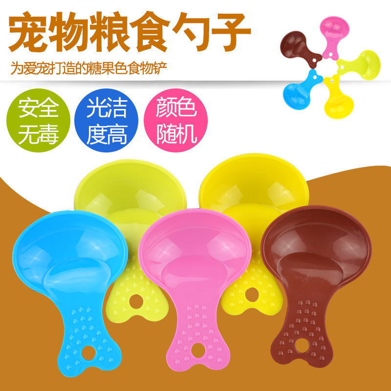 Candy-Colored Pet Dog Food Spoon Dog Cat Multi-color Plastic Food Small Shovel Pet Tableware Pet Supplies