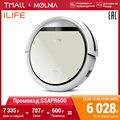 Робот пылесос ILIFE V50 для сухой уборки MOLNIA