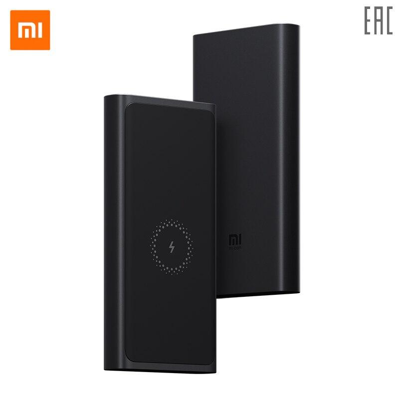 Xiao mi 10000mAh mi batterie externe sans fil