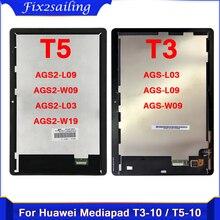 Тест ЖК-дисплей для Huawei MediaPad T3 T5 10 AGS-L03 AGS-L09 AGS-W09 AGS2-L09 AGS2-W09 AGS2-L03 сенсорный экран дигитайзер в сборе