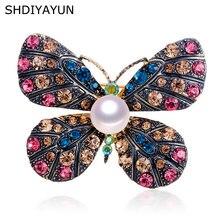 Женская Винтажная брошь бабочка shdiyayun с натуральным пресноводным