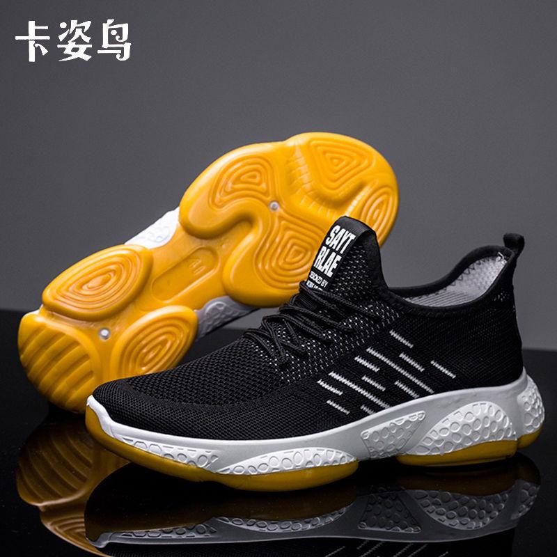 Autumn New Style Men Casual Sporty Single Shoes Fashion Versatile Korean-style MEN'S SHOES Old Man Shoes