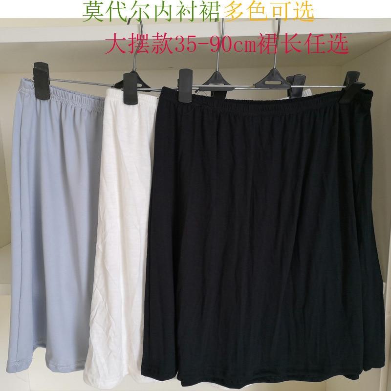 Modal Base Skirt White Anti-Exposure Underdress Safe Anti-through Nei Da Qun Women's Versatile Wear Skirt