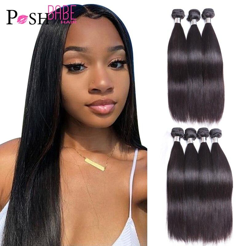 Бразильские волосы, плетеные пряди натурального цвета, 100% человеческие волосы, 8 - 30 дюймов, наращивание волос без повреждения кутикулы для ж...