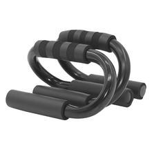 S Форма фитнес пуш-ап бар алюминиевый сплав отжимания стойки БАРС инструмент для фитнеса груди тренировочное оборудование тренировки упражнений
