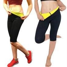 Для женщин для похудения подходят тепловой горячие короткие брюки дамы Неопрен Вес обтягивающие планки гибкое тело формирователь спортивный тренинг тренажерный зал шорты