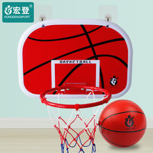 Hole-Punched Small Household Hanging Board Children Wall Basketball Dormitory Basket Other Toys Baby Ball Physical Education(China)