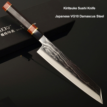 24cm Sushi Sashimi Knife Japanese vg10 Damascus Steel Kiritsuke Salmon Fish Fillet Kitchen Chef Knife with Octagon Handle 2.1G