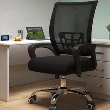 Офисный Персонал Конференц-зал кресло домой компьютерное кресло вращающееся кресло стул маджонг удобные сидячий сотрудников общежития та...