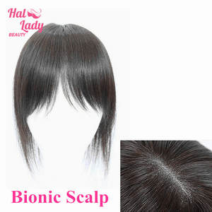 Hair-Pieces Toupees-Cover Toppers Fringe-Hair Human-Hair-Bangs Halo Lady Clip-In Indian