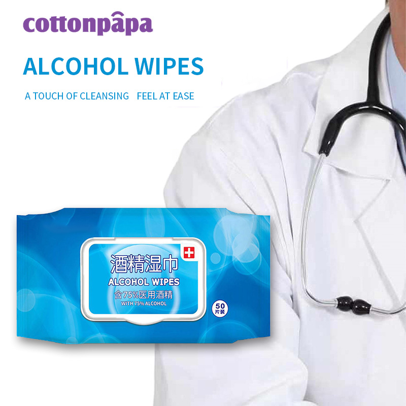 Anti-Bacteria 50sheets/Pack 75% Alcohol Wet Wipes Antiseptic Cleaning Sterilization Wipes