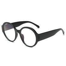 Round Sunglasses Frames Women Fashion Brand Oval Glasses Clear Lens Frames Men O