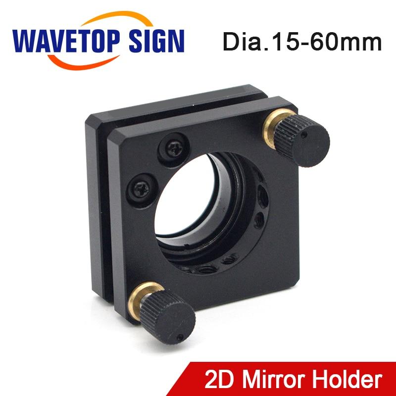WaveTopSign Mirror Holder Dia.25mm Splitter Frame 2D Adjusting For Laser Cutting Machine