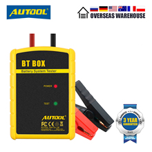AUTOOL BT 박스 배터리 테스터 자동 Accu 테스터 12v 자동차 분석기 진단 도구 모바일 애플 리케이션과 충전 테스트 자동차 배터리 확인
