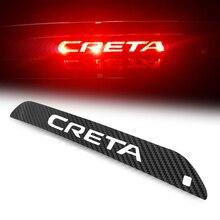 Задний Высокий тормозной светильник, рамка для стайлинга, защитная накладка для Hyundai IX25 Creta 2015 2016 2017 2018 аксессуары