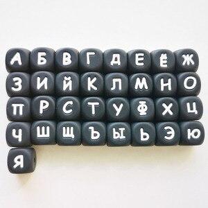 Image 5 - 100pcs teether Perle di Silicone Giocattolo Russo Alfabeto Perle 12 MILLIMETRI Inglese Lettera Da Masticare Perline Per La Dentizione Collana di Catena Ciuccio
