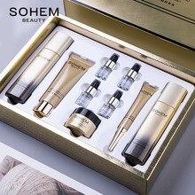 Shiouquan fullerene hyaluronic acid skin care kit