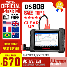 Autel MAXIDAS DS808 OBD2 Scanner OBDII OBD 2 Car Auto Diagnostic Scanner Tool TPMS Programming Key Programmer Maxisys MS906