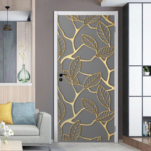 New door sticker Wardrobe refurbished stickers Waterproof removable wallpaper self-adhesive gold leaf PVC