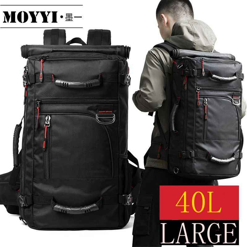 MOYYI Super Quality and Large Capacity Backpack for Climbing Anti-theft Waterproof Resistant  Mochila