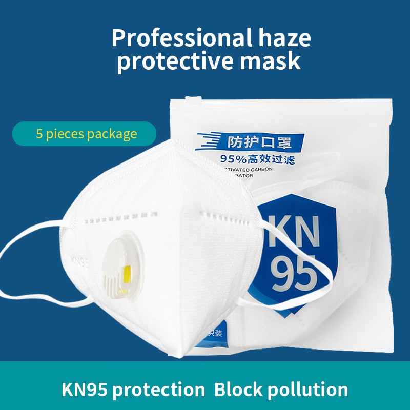 Prevention Of Virus 5Pcs Respirator Cotton Breathing Filter Valves Double Layer Protective