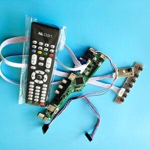 Комплект для LP156WH2(TL)(C1) плата контроллера драйвер ТВ AV HDMI USB пульт дистанционного управления VGA экран панель 40pin LVDS 1366X768 15,6