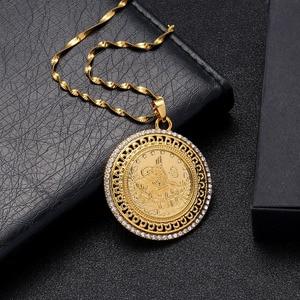 Image 5 - Jamais fané grande taille turquie pièce pendentif et colliers avec cristal AAA pour les femmes couleur or pièces de monnaie turques bijoux cadeaux ethniques