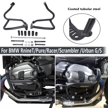 motoo for bmw r1200 r nine t ninet 2014 2015 2016 2017 2018 motorcycle accessories engine protective guard crash bar protector RnineT Steel Black Crash Bar Engine Guard Bumper Highways Frame Protector for 2014-2020 BMW R Nine T R9T 2016 2017 2018 2019