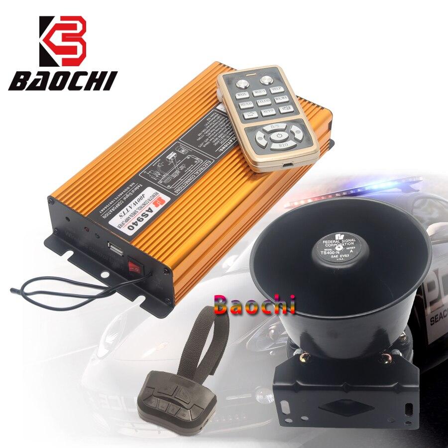Universal 12V DC 20W 1 tono de sirena ruidosamente pequeña alarma de Coche//Bocina