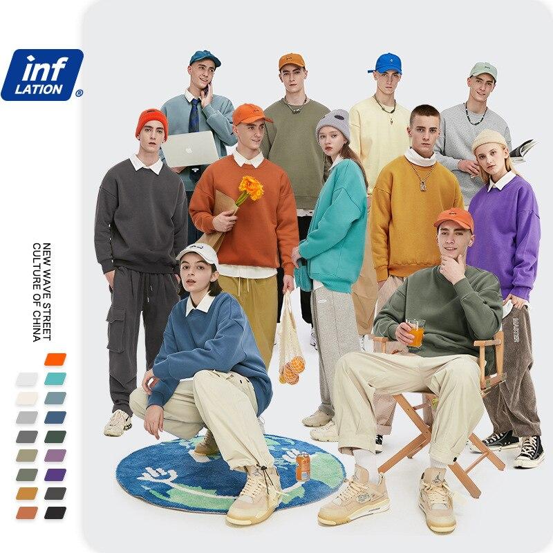 INFLATION Winter Mens Hip Hop Multi-colour Hoodies Velvet Fabrics Fleece Sweatshirts 8 Solid Color Winter Men Sweatshirts 166W17