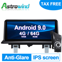 10.25 inch 8 Core Android 9.0 System Car GPS Navigation Media Stereo Radio For BMW 1 Series 120i E81 E82 E87 E88 with idrive