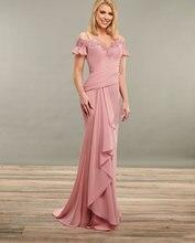 Магазин по индивидуальному заказу; Платье для матери невесты;