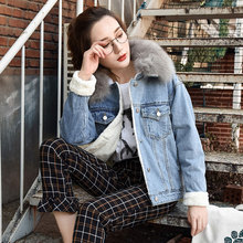 New Wool Liner Denim Jacket Women Autumn and Winter 2019 Fashion All-match Warm Thick Fur Collar Loose Short Coat