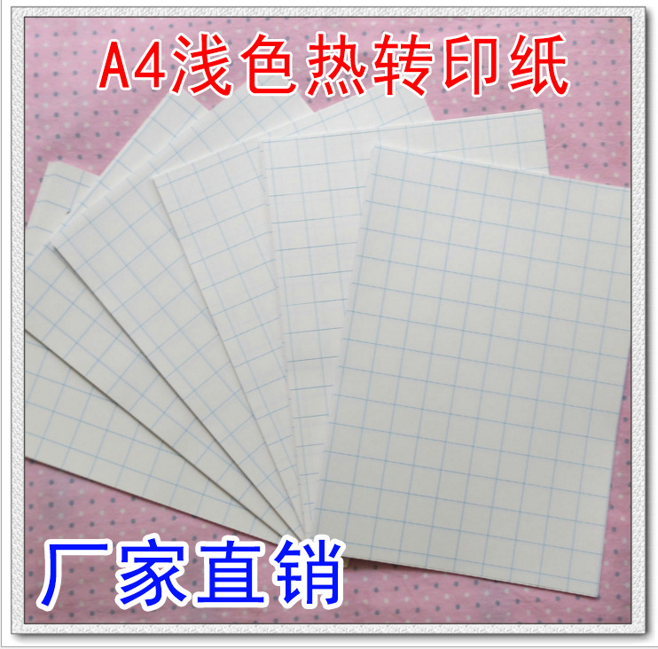 A4 Light Color Transfer Paper Thermal Transfer Paper T-shirt Heat Transfer Patch Transfer Paper Usable Iron General Ink Transfer