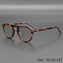 Ацетатная квадратная оправа для очков, мужские винтажные прозрачные оптические оправы для очков, женские прозрачные очки для близорукости по рецепту