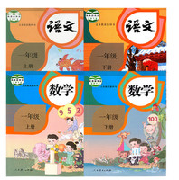 4 Book.set first grade chinese and math textbook primary school for Chinese learner and learning Mandarin volume 1 and 2| |   -