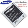 Оригинальный аккумулятор SAMSUNG EB585157LU 2000 мАч для Samsung Galaxy Beam i8530 i8558 i8550 i8552 i869 i437 G3589 Core 2 G355 G355H