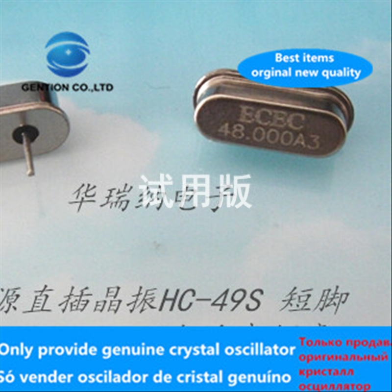 50pcs 100% Orginal New Affordable 49S Passive In-line Crystal 2 Pin 48M 48MHZ 48.000MHZ High Frequency Three Harmonics