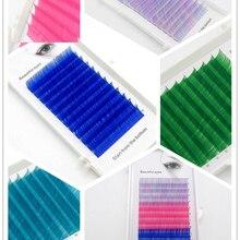 C/D curl 0,07/0,1 мм 8/15 мм Ложные ресницы синий цвет ресницы индивидуальные цветные ресницы искусственной объем ресниц для наращивания