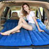 Car inflatable bed car SUV travel bed outdoor air cushion bed folding portable flocking mattress sleeping pad inflatable sofa promo