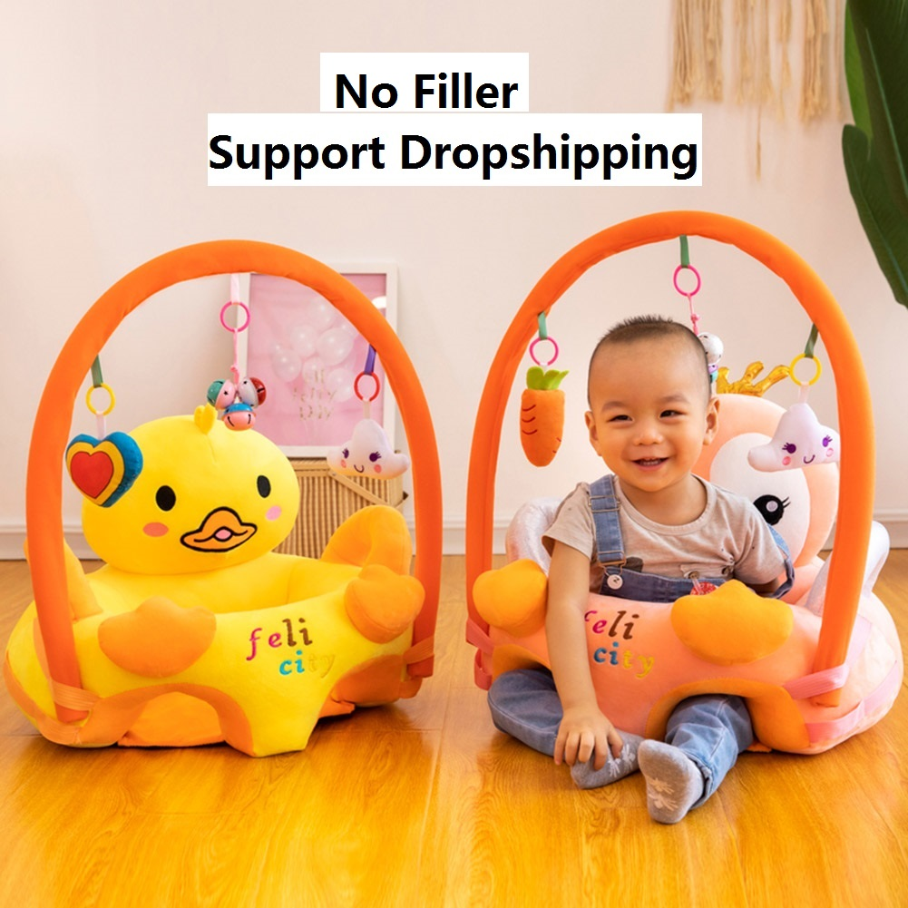 Baby Sofa Support Seat Cover With Rod And Toys Infant Learning To Sit Plush Chair Comfortable Toddler Nest Puff Without Filler