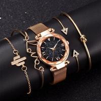 5 pièces ensemble de luxe femmes montres magnétique ciel étoilé femme horloge Quartz montre-bracelet mode dames montre-bracelet relogio feminino