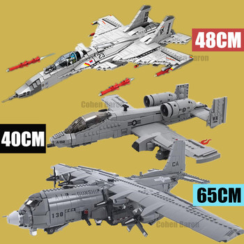 MOC Military AC-130 War A10 Attack Fighter Airforce Plane Fit Technic SWAT Figures Idea Building Block Bricks Toy Model Kid Gift assembled building block mediaeval castle soldiers model war military knights plastics figures toy diy toy for boys