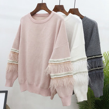 Streetwear Handmade Beading Tassel Patchwork plus size sweater Women casual  knitted pullover Autumn long sleeve jumpers