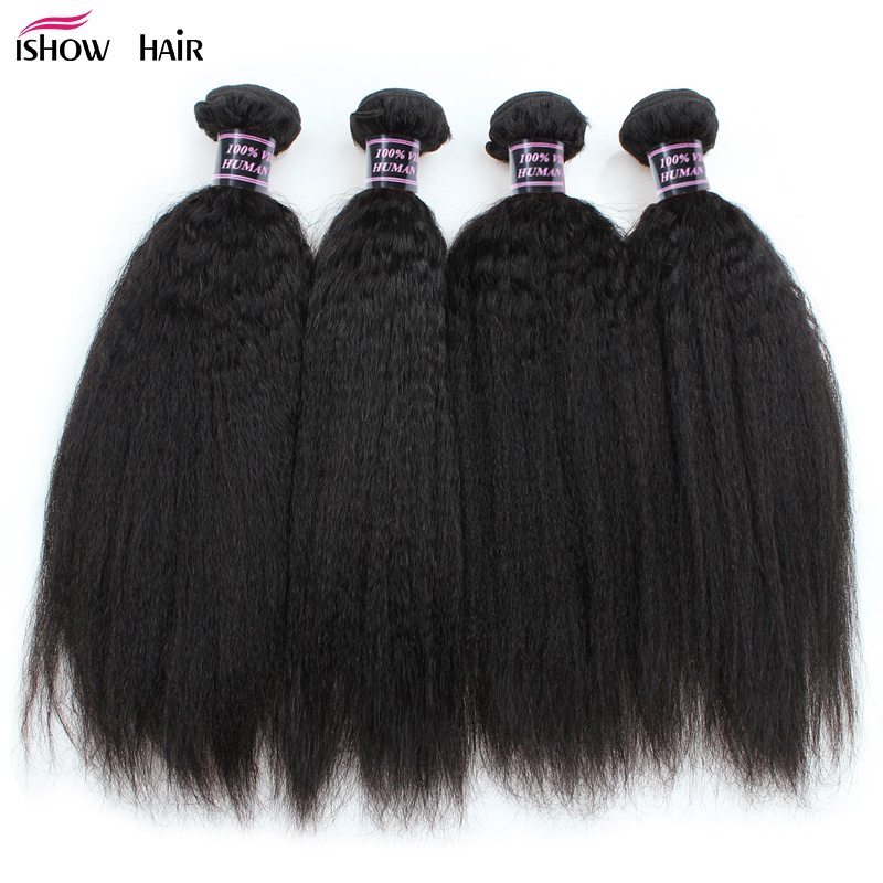 Ishow 4 Bundles Brazilian Yaki Straight Human Hair Weave Bundles 100% Human Hair Kinky Straight Non Remy Hair Extensions