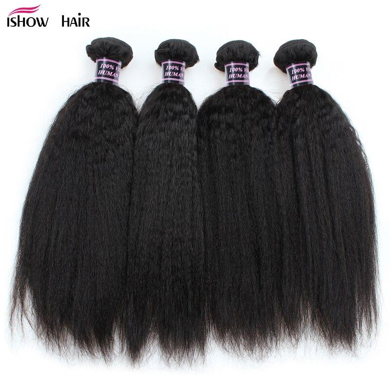 Ishow 4 Bundles Brazilian Yaki Straight Human Hair Weave Bundles 100% Human Hair Kinky Straight Non Remy Hair Extensions