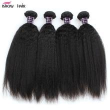 Ishow 4 חבילות ברזילאי יקי ישר שיער טבעי Weave חבילות 100% שיער טבעי קינקי ישר ללא רמי שיער הרחבות
