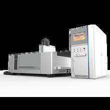Fiber laser cutting machine…